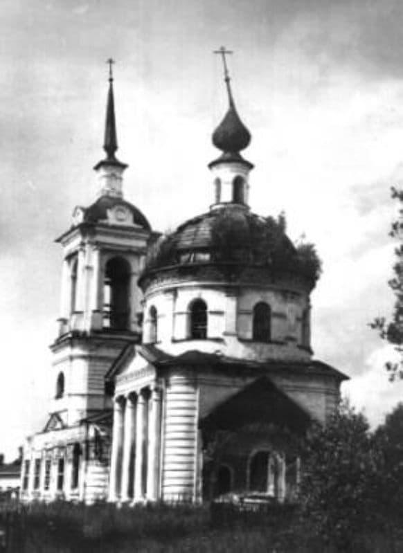 Храм Рождества Пресвятой Богородицы начало ХХ века